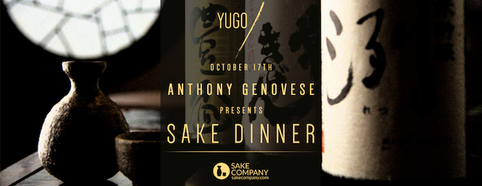 sake dinner con anthony genovese