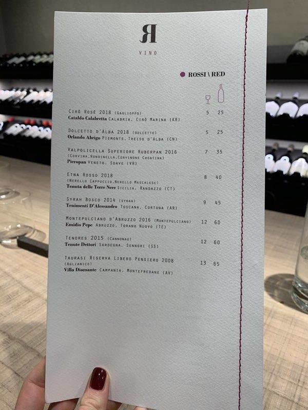 retrovino roma vini rossi