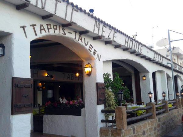 Cipro-Ttappis