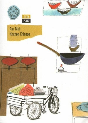 kitchen-chinese