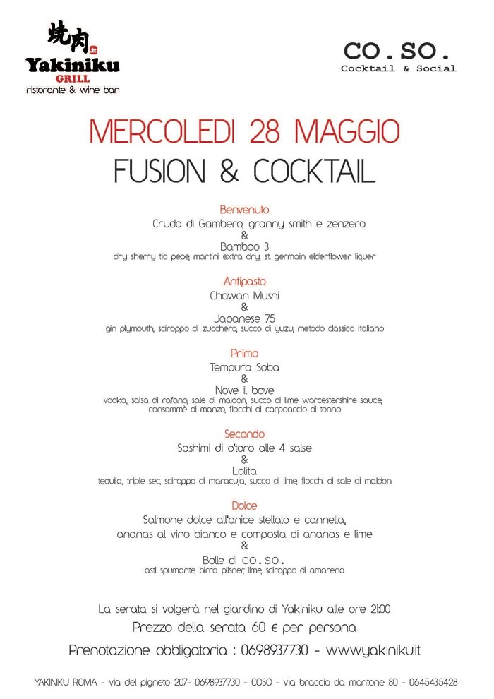 fusion-e-cocktail