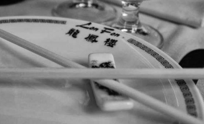ristorante-cinese-lon-fon