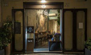 My-Ale Restaurant & Club